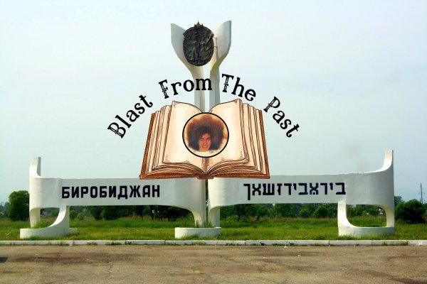 Birobidzhan: Jewish Utopia?